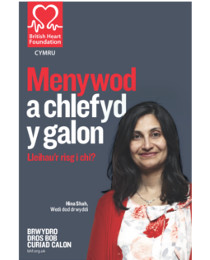 Women and heart disease (Welsh) Menywod a chlefyd y galon